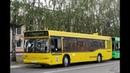 Автобус Минска МАЗ-103,гос.№ АЕ 8330-7, марш.130 (10.11.2018)