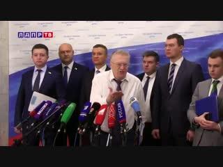 Владимир Жириновский о запрете жителям Новой Земли отстреливать белых медведей