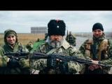 Шахта - Новороссия