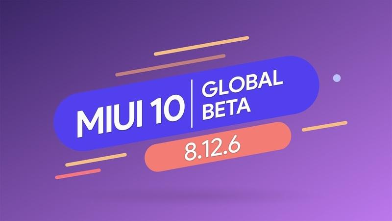 MIUI 10 GLOBAL BETA 8.12.6 - ОБЗОР ПРОШИВКИ НА XIAOMI REDMI NOTE 5!