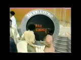 Newsy Neighbors - First Choice SOUL TRAIN 1974