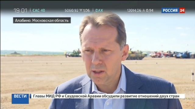 Новости на Россия 24 • Танковый биатлон: российское золото, казахстанское серебро и китайская бронза