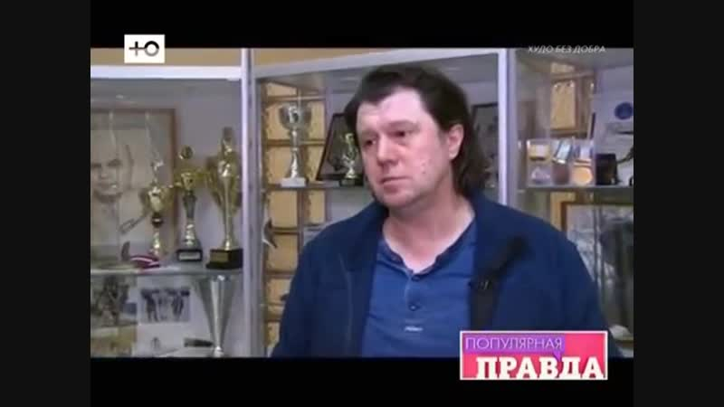 Юлия Антипова - Худо без добра (Julia Antipova [популярная правда -19.03.2016])