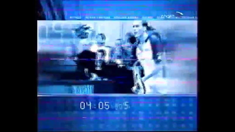 Staroetv.su / Реклама и анонсы (Спорт, 18.02.2004) (3)