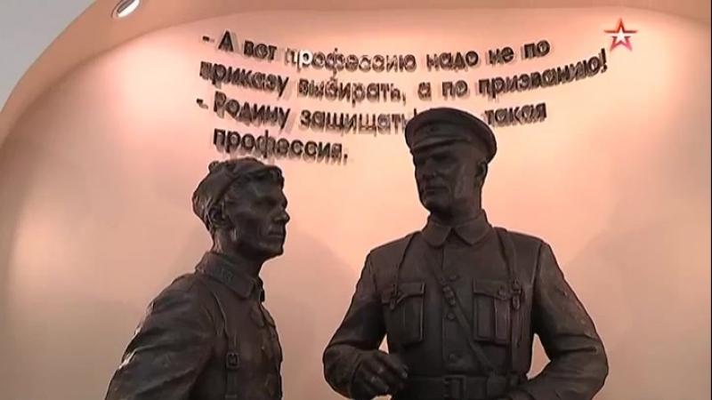Замминистра обороны РФ Николай Панков открыл в Москве памятник героям фильма «Офицеры»