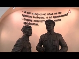 Замминистра обороны РФ Николай Панков открыл в Москве памятник героям фильма Офицеры
