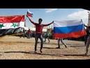Русский солдат-освободитель - Как сирийцы встречают наших военных