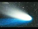 Кометы цель Земля Comets Target Earth Space Mysteries Comet Mysteries