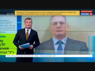 Новости на «Россия 24» • Отозвавшийся нелестно о студентах из Таджикистана профессор удалил страницу в Facebook