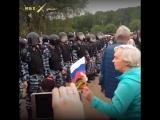 Сегодня в России отмечают День ОМОН. Эти люди должны обеспечивать нашу безопасность, но вместо этого избивают нас дубинками. Жел