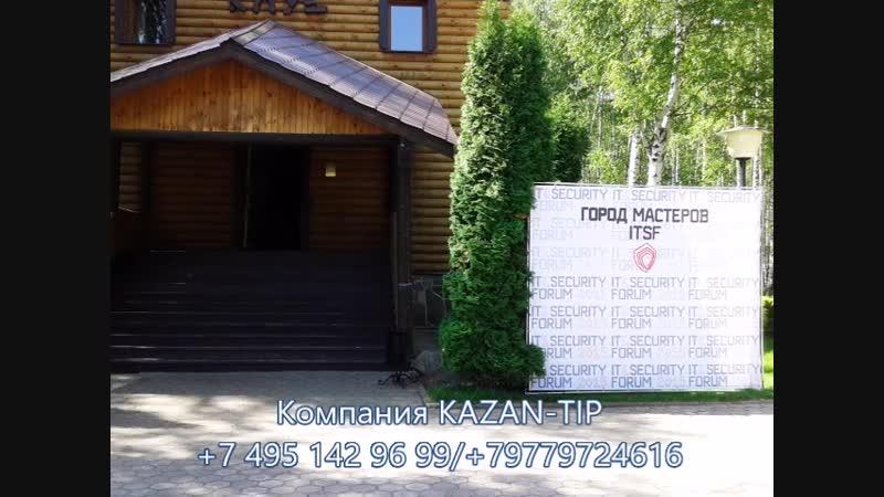 Фотозона с обратным креплением полотна от Kazan-tip. Москва