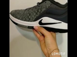 Nike LeBron Witness 2 Flyknit Grey