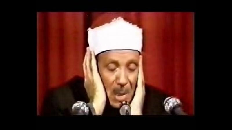 Sheikh Abdul-Basit Abdus-Samad KOran Rezitation.mp4