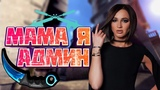 ОРЗ - Ольга Бузова, Мало половин (CS GO пародия) 2019