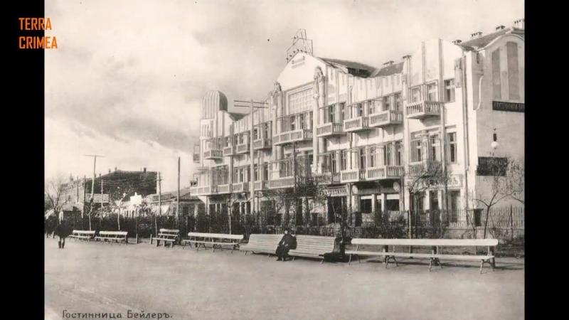 Staraya_Evpatoriya__sovetskaya_i_carskaya,_dovoennaya,_voennaya_i_poslevoennaya
