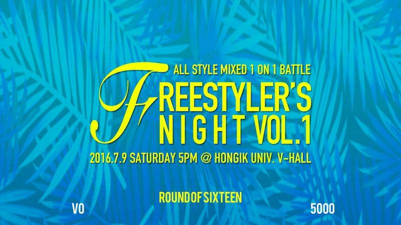 Vo vs. 5000 - Round of sixteen @Freestyler`s night vol.1