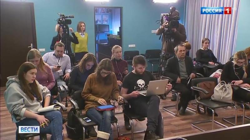 Россия 24 - Выборы президента: в столице на участки пришло рекордное количество молодых людей - Россия 24