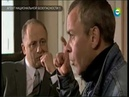 агент национальной безопасности 1 серия свет истены на канале мир