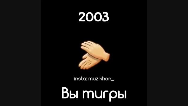 2003_2004_2005_2002☝️💪