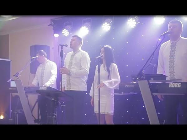 гурт: Наша Забава Біле плаття, біла фата
