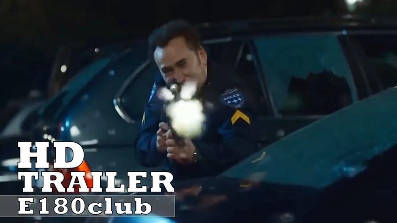 211 2018 русский трейлер Николас Кейдж