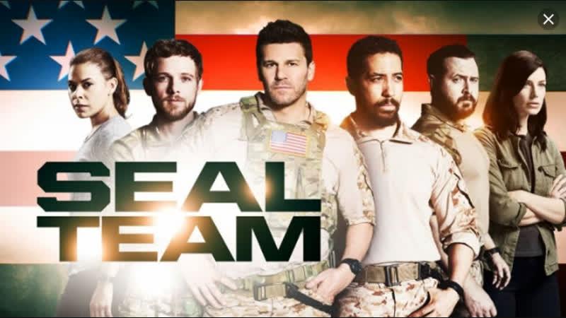 Спецназ SEAL Team 2017 2 сезон 10 серия