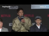 [FULL TongTong TV] 180430 `Busted!` (The Criminal is You) Press Conference @ EXOs Sehun