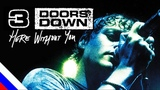 3 DOORS DOWN - Here Without You (перевод) на русском языке FATALIA