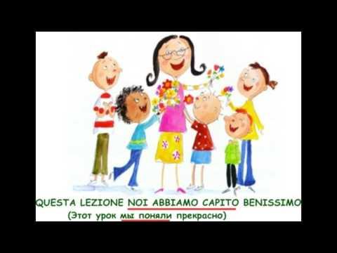 глагол понимать прошедшее итальянский coniugazione verbo capire passato prossimo russo italiano