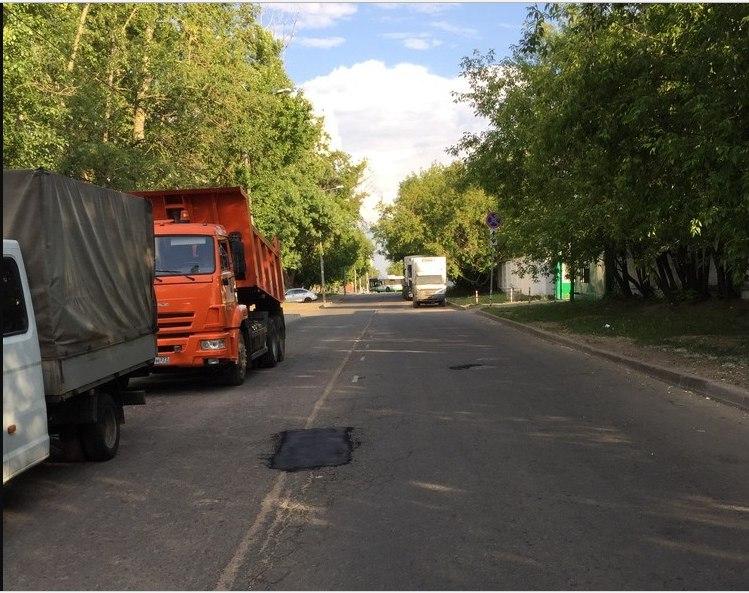 Асфальт привели в порядок на участке Левобережной улицы