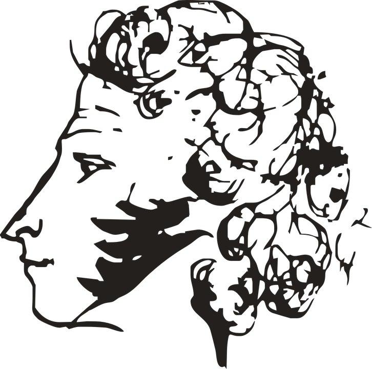 Квест по сказкам Пушкина проведут в библиотеке №26 Ховрина