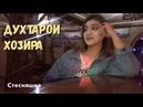 Таджикские приколы VINE 2018 3 выпуск ПРИКОЛИ ТОЧИКИ