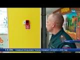 Итоги проверок ТРЦ на пожарную безопасность