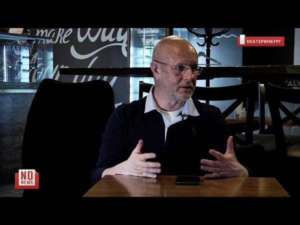 Гоблин о Навальном, Ройзмане и Сталине. Интервью