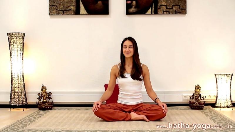 Утренняя йога. Медитация Внутренняя улыбка