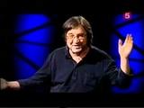 Юрий Шевчук о Джоне Ленноне