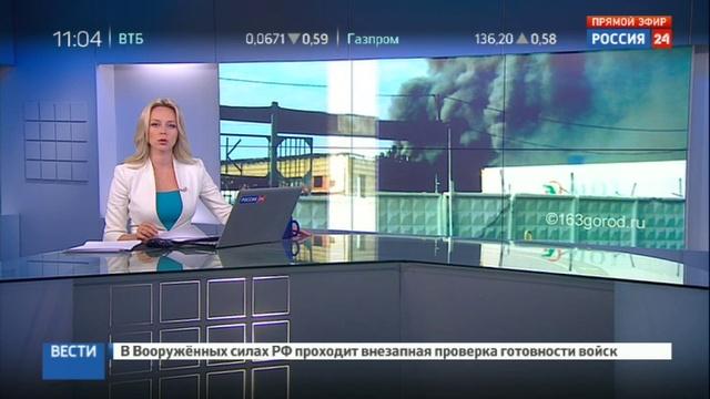 Новости на Россия 24 • При пожаре на складе в Барнауле погиб человек