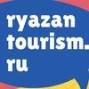 Туризм и Отдых в Рязанской Области