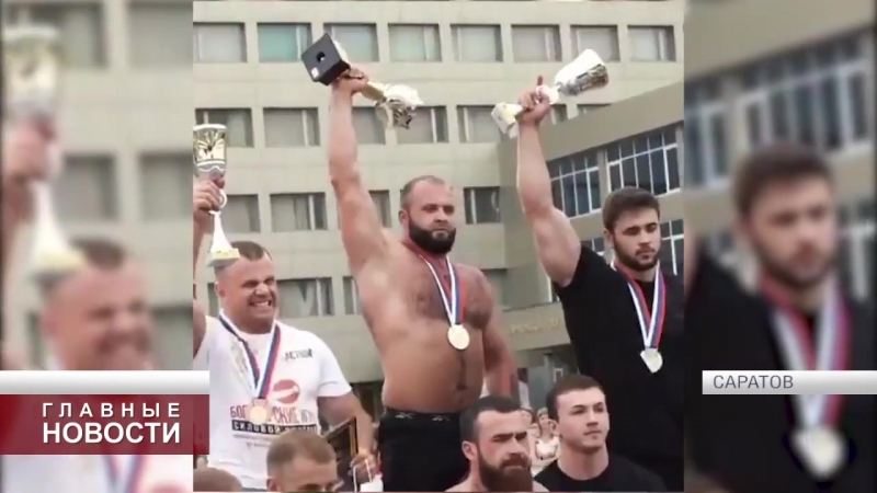 Орловский силач завоевал бронзу в Саратове