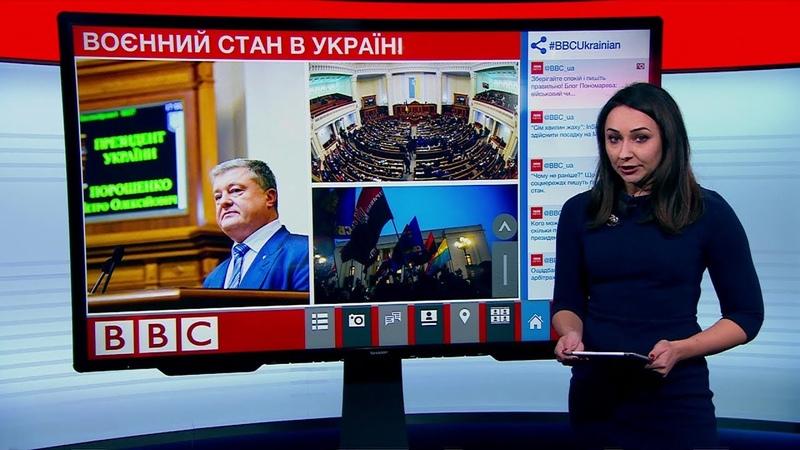 26.11.2018 Воєнний стан в Україні – спеціальний випуск новин