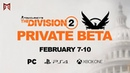 Tom Clancy's The Division 2 Private Beta на [PS4 Pro] 1