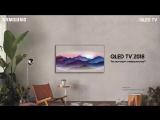 Samsung QLED TV | Так выглядит совершенство