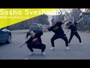 Sasha Sveshnikov LIL`FAM PRODUCTION Yo Gotti Feat T.I - King Sh*t