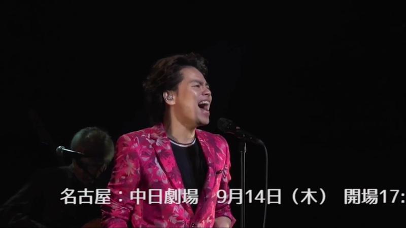 31 мая 2017 г.中川晃教コンサート2017 ~Seasons of love~ 2017年10月1日(日) @明治座 公演予告