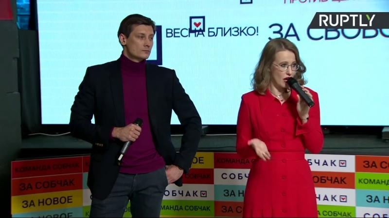 [RT на русском] Ксения Собчак подводит итоги выборов