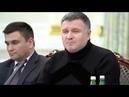 Аваков и Саакашвили Бе бе бе бе прикол дня лучший прикол самое прикольное