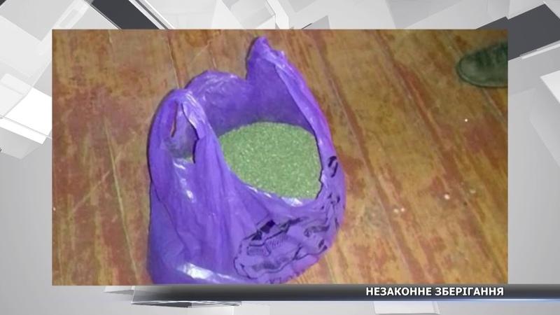Велику партію наркотиків вилучили у жителя Лебединського району