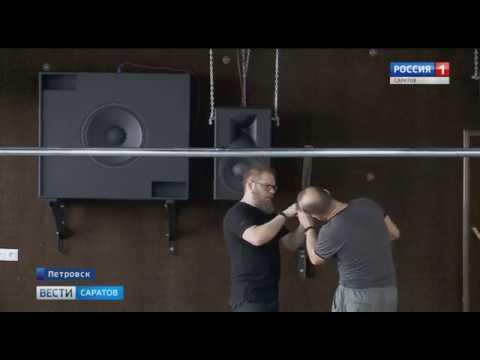 Новый кинозал в ближайшие дни откроется в Петровске