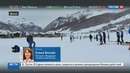 Новости на Россия 24 • WADA закрыло дело 27 российских фехтовальщиков