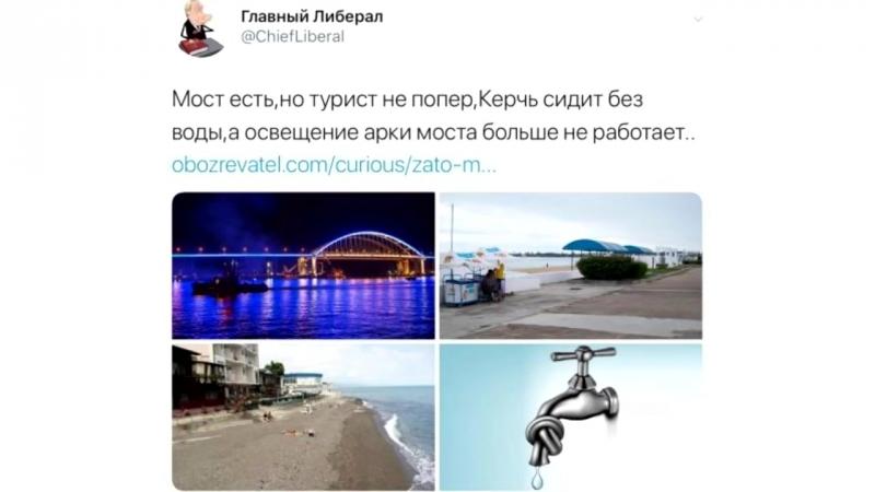 Турист не попер первые итоги эффективности Крымского моста